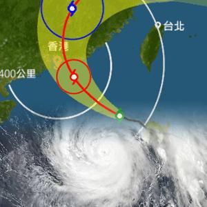強颱風海馬